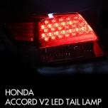 [AUTO LAMP] Honda Accord  - LED Taillights Set Ver.2