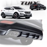 [MOBIS] Hyundai Santa Fe DM - TUIX Rear Skirt Kit