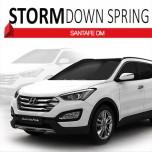 [STORM] Hyundai Santa Fe DM - Lowering Spring Set (4PC)