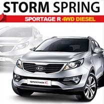 [STORM] KIA Sportage R 4WD Diesel - Lowering Spring Set