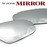 [CAMILY] KIA Soul - W-ZONE Heated Wide Side and Rear View Mirror Set