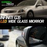 [GREENTECH] INFINITI G35 - LED Wide Glass and Heated Mirror Set