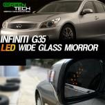 [GREENTECH] INFINITI G35 - LED Wide Glass and Heated Mirror Set